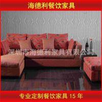 质量保证 供应单人沙发 欧式西餐厅/咖啡厅真皮沙发 特价