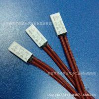 小型温度开关KSD9700 马达温控器 变压器热保护器 特价