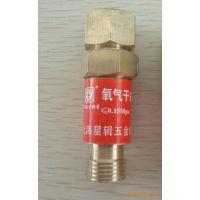 供应HF-3干式氧气回火防止器(氧气回火器)C