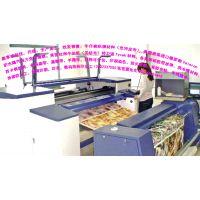 各类纸张服装布料印花加工,全自动热转印加工,OEM丝网印刷加工