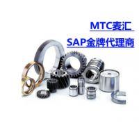北京汽配管理系统 汽车配件生产ERP 麦汇北京SAP代理商