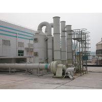 供应泓业环保废气处理工程设备