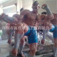 玻璃钢运动人物雕塑 肌肉拳王人物主题玻璃钢 深圳海欣雕塑厂家