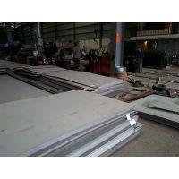 广东316L不锈钢中厚板 广东不锈钢工业板 厚3-100mm现货