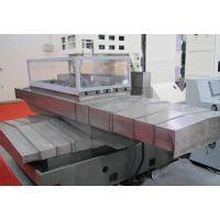 S79系列机床减震垫铁