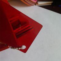 徐州大红色亚克力板,红色透光亚克力,红色有机玻璃,红色PMMA板材