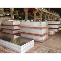上海筑昕实业专业供应各系列铝合金板材棒材,3003铝板