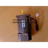 单相220V微信调速电动机6IK250RA-CF真材实料大量供应