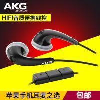 AKG/爱科技 K318 入耳式耳机耳塞耳麦线控麦克风音乐HIFi