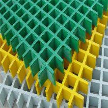 电厂平台格栅板 玻璃钢网格板 绝缘格栅板