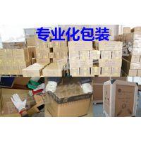 上海到新加坡 国际快递出口 新加坡空运货运专线
