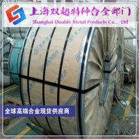 【双超集团】供应2507双相不锈钢管 S32750精密无缝管 批量定做