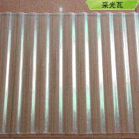 保定厂家直销透明FRP采光板阳光板采光瓦阳光瓦玻璃纤维板