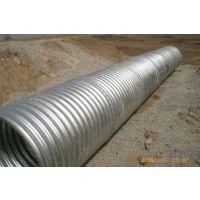 涵洞排水专用钢波纹管涵,金属波纹管涵