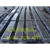 广州增城、花都水泥盖板厂家