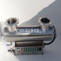 厂家生产管道式紫外线杀菌器 过流式紫外线消毒器 杀菌率99%