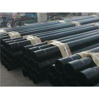 江泰管材(图)|热浸塑钢管生产厂|石家庄热浸塑钢管