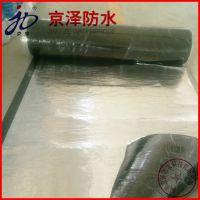 京旭牌 聚合物改性沥青防水卷材 卷板 自粘防水卷材