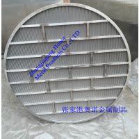 厂家供应精密不锈钢水处理的水力筛板、泡塑机械筛板