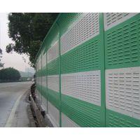 三明WH-6001道路隔音屏专家岩棉制作可定制
