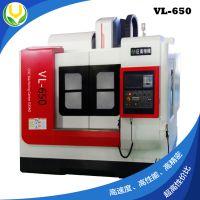 加工中心 VL-650 线轨立式加工中心广东生产厂家 广东巨高 电脑锣生产
