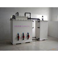 电解法HB-100二氧化氯发生器 污水消毒设备订购流程