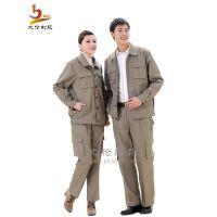 上海企业工作服服装厂订做工服秋冬职业装BL-QD43