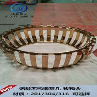 高品质 304钛金不锈钢茶几,钛金制品厂家诺毅钢业