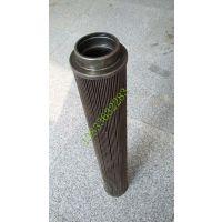 鑫宇生产NRSL030 液压油滤芯