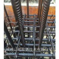 安徽合肥钢筋除锈剂