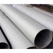 北京金宏盛瑞商贸有限公司专业供应无缝管 45*钢无缝钢管