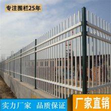 茂名公路防护栏定做 河边景观围栏单价 江门社区广场隔离栅栏 晟成