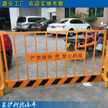 河源工地围挡 警示围栏 清远泥浆地踢脚板批发 基坑护栏价格 新意铁丝网