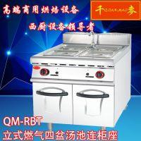 厂家供应千麦QM-TB电热汤池连柜座 食品 创业产品 机械