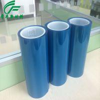 东莞【常丰】供应蓝色PET保护膜 亚克力胶硅胶PET保护膜 量大从优