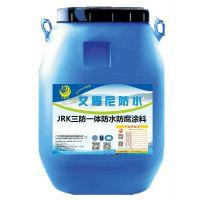 河北艾思尼··JRK三方一体化防水防腐涂料防水··材料使用量、批发商总代