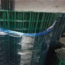 荷兰网低价供应 养鸡网荷兰网 羊驼养殖网