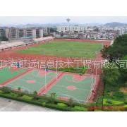 供应珠海虹远公司运动场塑胶跑道及体育场工程