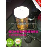 供应进口锌合金压铸脱模油,铝合金压铸脱模剂,耐高温高端离型剂广东