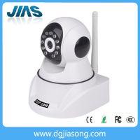 ip camera高清监控摄像机/无线wifi手机远程网络监控摄像头方案