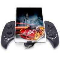 Ipega9023原装新款手机无线蓝牙游戏手柄支持苹果安卓电脑