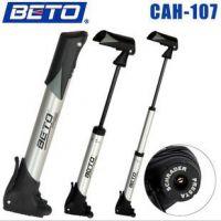 台湾BETO 铝合金迷你型打气筒 CAH-1070聪明嘴 自动识别美法嘴0.2