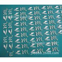 烫画厂家供应 服装辅料通用水洗印唛 水洗标 洗水唛 服装商标定做