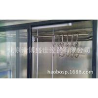冷冻保鲜柜 挂鲜肉保鲜柜 冷藏展示柜