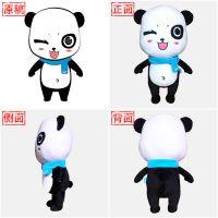 商家定做毛绒玩具 品牌手机吉祥物 熊猫公仔毛绒娃娃 来图订制