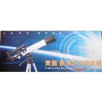供应望远镜-正品天狼天文望远镜折射-步入者D-50T单筒望远镜