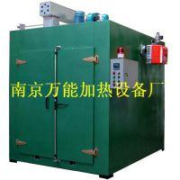 南京万能加热供应燃气铝合金时效炉 300度天然气时效炉