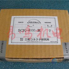 日本三和金属圆形连接器 SCK-3003-P优惠中