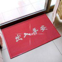 爱之家防水防滑耐磨抗压PVC无毒无味压延地垫防静电地毯卷门垫