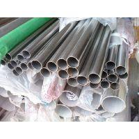 不锈钢装饰管价格,不锈钢装饰管厂家,规格,价格